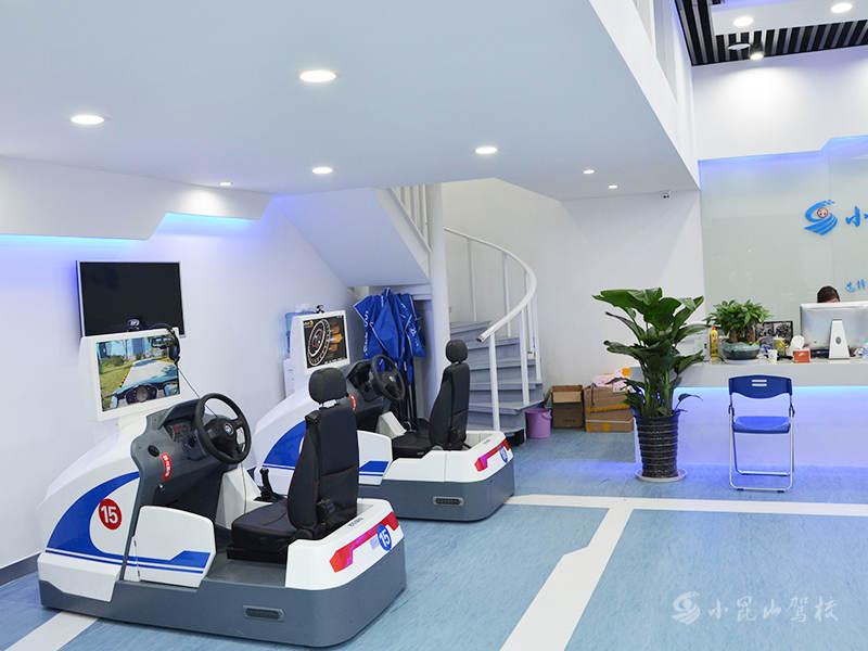 大学城体验店-驾驶模拟器